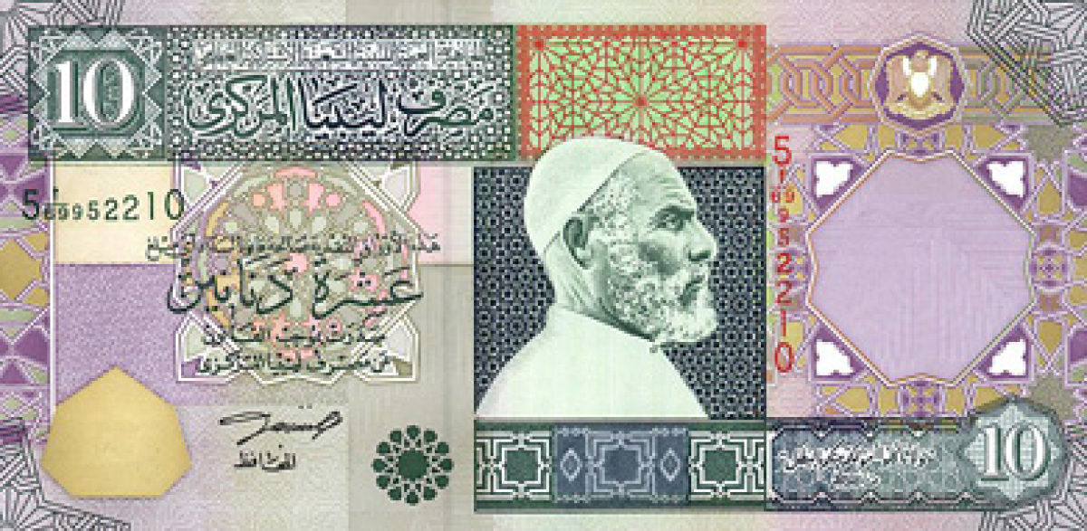 Libya Currency The Paper Currency Of Libya Shown Currency Exchange