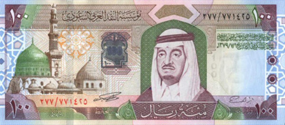 Saudi Arabia Currency The Paper Currency Of Saudi Arabia Shown