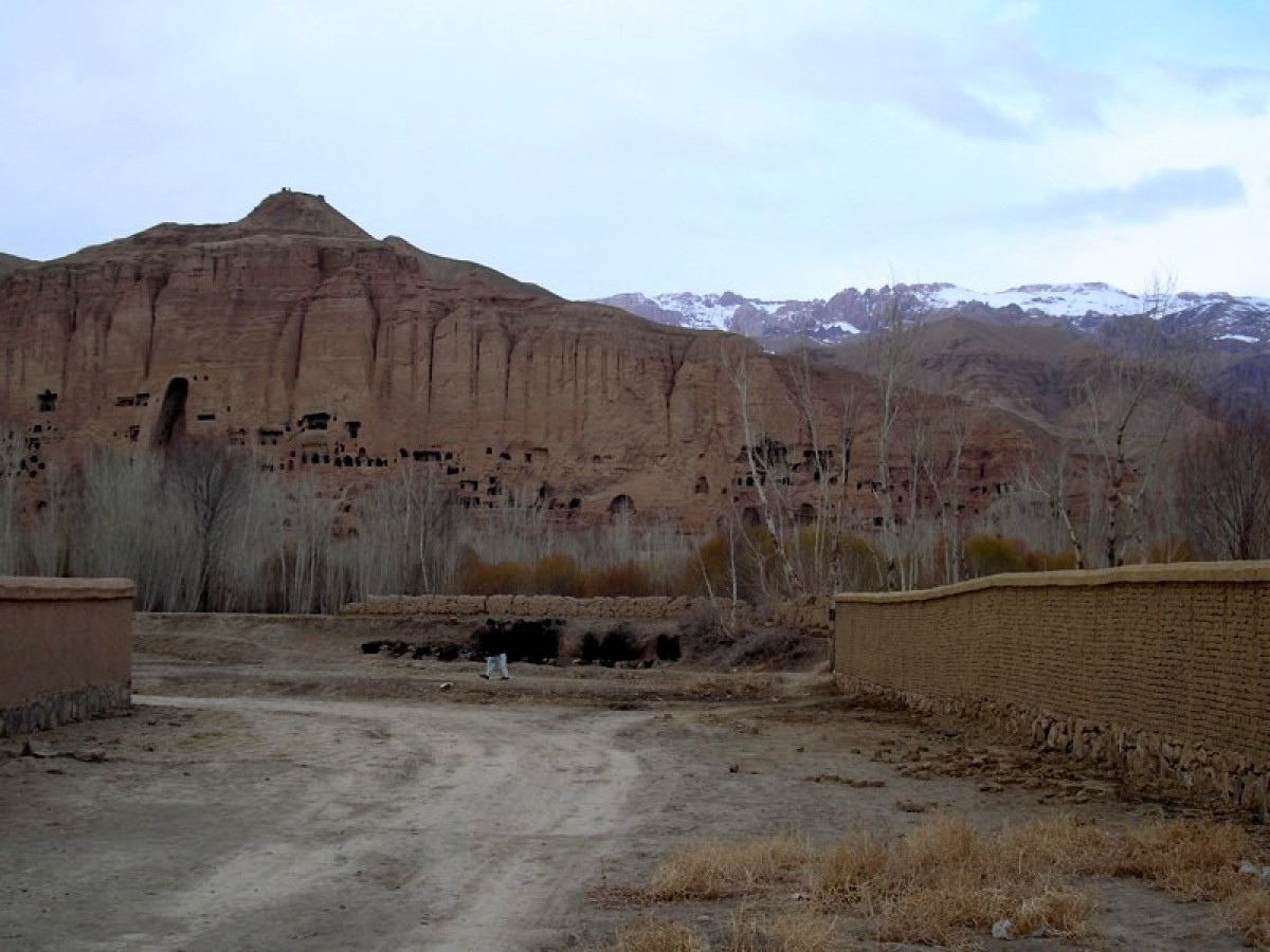 An introuction to the history and geography of afghanistan